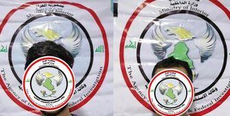 دستگیری 2 داعشی عامل بمبگذاری در کربلا