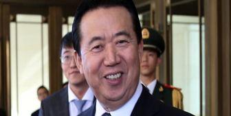 رئیس اینترپل در بازداشت استعفا داد