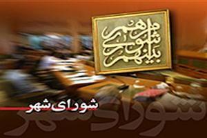 اولین نتایج شمارش آرای انتخابات شورای شهر تهران