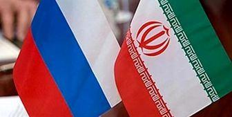 ۱۰ شرکت روس به دلیل همکاری با ایران تحریم هستند