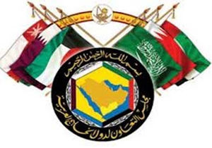 بیانیه نشست وزرای شورای همکاری خلیج فارس و کانادا علیه ایران