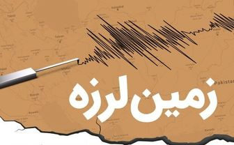 زلزله «خوسف» در خراسانجنوبی را لرزاند