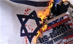 راهاندازی سایت جاسوسی اسرائیل از ایران
