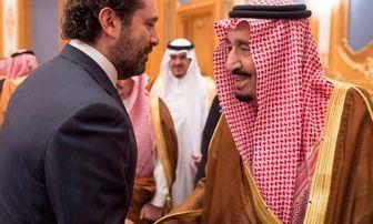 """عربستان برای """"حریری"""" شرط گذاشت"""