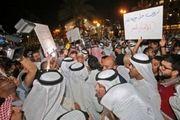 تظاهرات کویت علیه فساد
