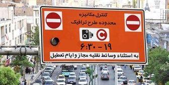 آخرین وضعیت ترافیکی معابر تهران 22 شهریور 1400