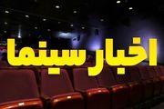 سینمای ایران در روزی که گذشت /روایت ترسناک «پشت در» تا جوایز جشنواره برزیلی برای «فرشتگان نمی میرند»