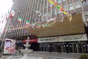 پیمانکاران شهرداری در مقابل شورای شهر تهران تجمع کردند