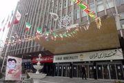 شهردار تهران رتبه اول سازمان متبوعش در دریافت رشوه را تکذیب کرد