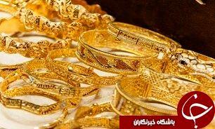 طلای ایرانی ارزان تر است یا خارجی؟