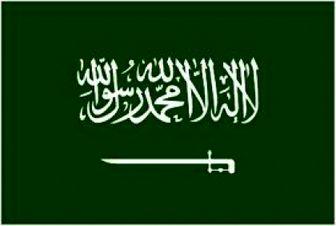 آماده باش نظامی کامل در شهرهای عربستان