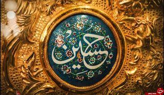 تصویری ناب از حرم امام حسین(ع)