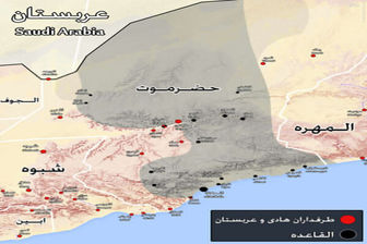 تلفات سنگین نظامیان عربستان در شرق یمن/کشته شدن یک فرمانده ارشد سعودی