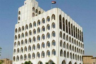 بیانیه وزارت خارجه عراق درباره حمله به پایگاه «التاجی»