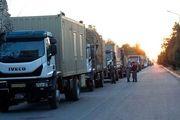 اعزام یگان واکنش سریع منطقه پدافند هوایی شمال به نواحی مرزی شمال غرب کشور