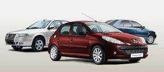 خودروهای ۳۰۰ تا ۴۰۰میلیونی بازار /جدول