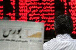 وضعیت قرمز در بورس تهران حاکم شد