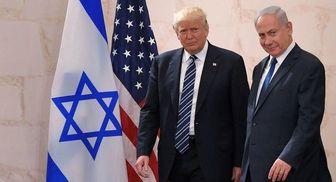 بذل و بخشش ترامپ برای نتانیاهو
