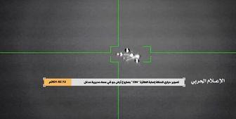لحظه سرنگون شدن پهپاد سعودی در یمن+فیلم