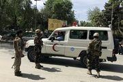 انفجار تروریستی علیه نامزد انتخابات افغانستان