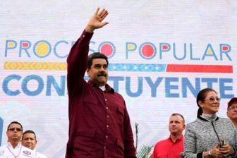 آمریکا بهدنبال کارشکنی در انتخابات ۲۰۲۰ ونزوئلا است
