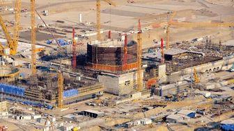 تلاش ترکیه برای استفاده از انرژی اتمی