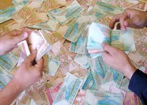 بدهی ۱۲۰میلیاردتومانی یک نفر به بانک!