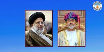 پیام تبریک سلطان عمان به آیتالله رئیسی