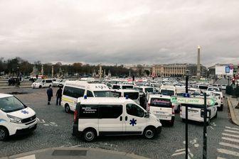 تظاهرات اورژانسی در فرانسه