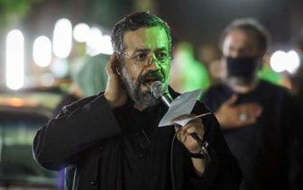 طرح تکیه سیار «محمود کریمی» از کجا آمد؟/ عکس