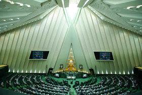لایحه عضویت ایران در مجمع مالیاتی کشورهای اسلامی اعلام وصول شد