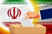 آغاز انتخابات مرحله دوم مجلس در ۱۰ حوزه انتخابیه