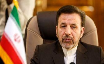 واکنش رئیس دفتر رئیس جمهور به اقدام شورای همکاری خلیج فارس علیه ایران