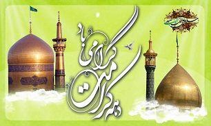 اعلام برنامههای آستان حضرت عبدالعظیم(ع) به مناسبت دهه کرامت