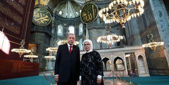 اولین نماز جمعه در «ایا صوفیه» بعد از حدود یک قرن برگزار شد