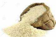 برنج هندی کیلویی چند؟
