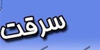 اجرای طرح 48 ساعته مبارزه با سرقت وسائط نقلیه در 23 استان کشور