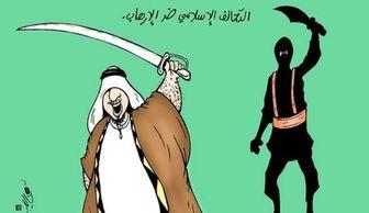 هدف از تشکیل ائتلاف سعودی چیست؟