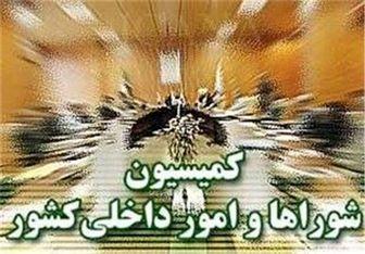 مصوبه کمیسیون شوراهای مجلس برای شفافیت مالی کاندیداهای انتخابات