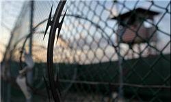 گرانترین زندان جهان را بشناسید