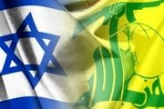 اهتزاز پرچم حزب الله در یک قدمی صهیونسیتها/عکس