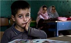 حمایت بنیاد برکت از ۶۰ هزار دانش آموز بازمانده از تحصیل
