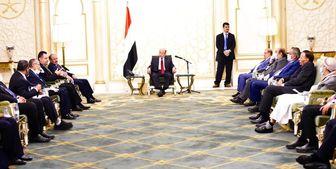 نتایج رایزنی دولت مستعفی یمن و مقامات عربستان