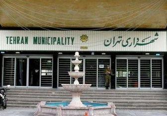عوارض شهرسازی شهرداری تهران کمتر می شود؟+ جزئیات