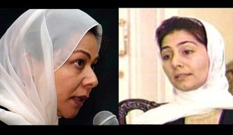 منع ورود دختران صدام به کنفرانس ضد داعش