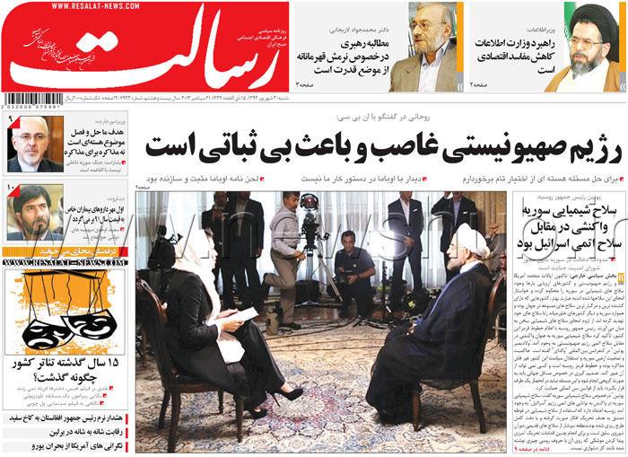 http://www.mashreghnews.ir/files/fa/news/1392/6/30/407913_421.jpg