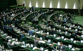 جلسه علنی مجلس/ بررسی جزئیات طرح مقابله با اقدامات رژیم صهیونیستی