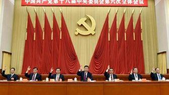 صد سالگی حزب کمونیست چین؛ موفقترین اقتدارگرایان جهان