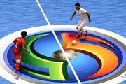ژاپن حریف عراق در یک چهارم نهایی شد