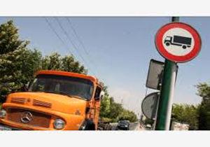 اعمال ممنوعیت آمد وشد انواع تریلر و کامیون در جادههای هراز